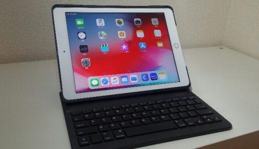 iPad用キーボードカバー Inateck iPad 第6世代(2018)の良いところ