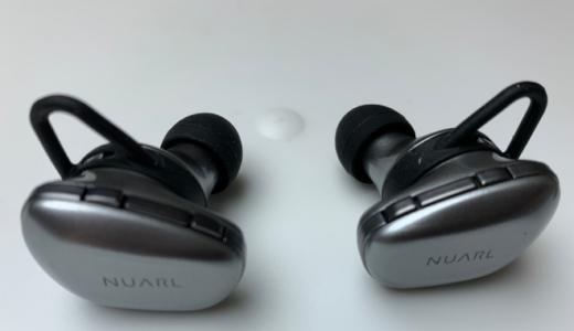 ランニングやウォーキング時に使えるBlue toothイヤフォンNUARL N6!